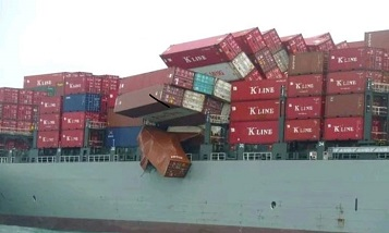 Общая авария и распределение убытков в морских перевозках.
